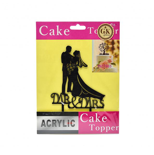 Decor cake topper